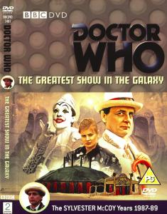 Region 2 DVD cover for The Greatest Show in the Galaxy