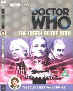 The Mark of the Rani Region 2 DVD Cover