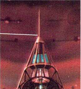Interstitial Antenna