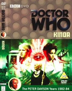 Region 2 DVD cover for Kinda
