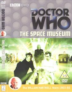 The Space Museum Region 2 DVD Cover